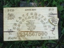 Hand Crafted Ouija Board